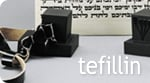 How to Tefillin