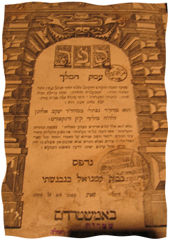 Original title page of Emek HaMelech, published in Amsterdam, 1648.