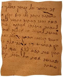 Letter in back of the book Emek HaMelech, dated 1721.