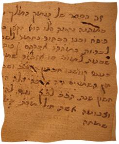 Lettre au dos du livre Emek HaMalekh, datée de 1721.