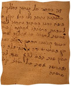 Letter in back of the book Emek HaMelech, dated 1721.