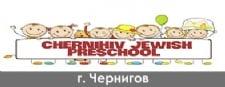 КНОПКА Чернигов.jpg