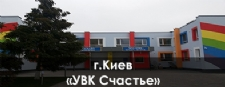КНОПКА Киев (Счастье).jpg