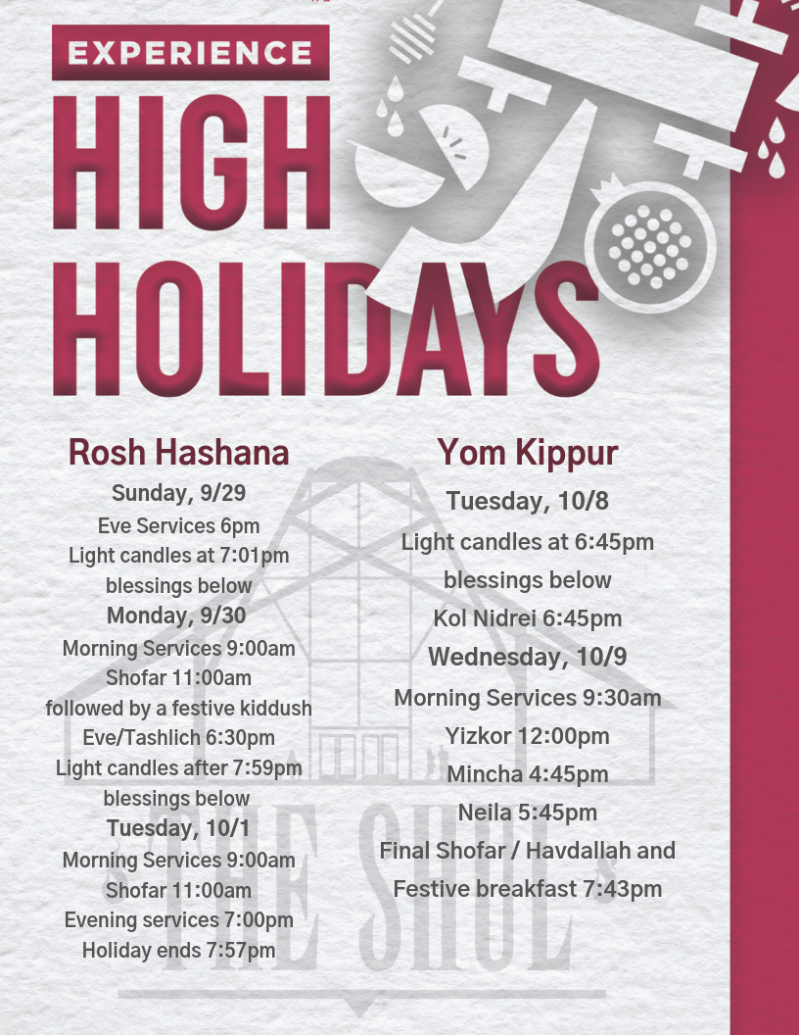 Copy of High Holidays (2).png