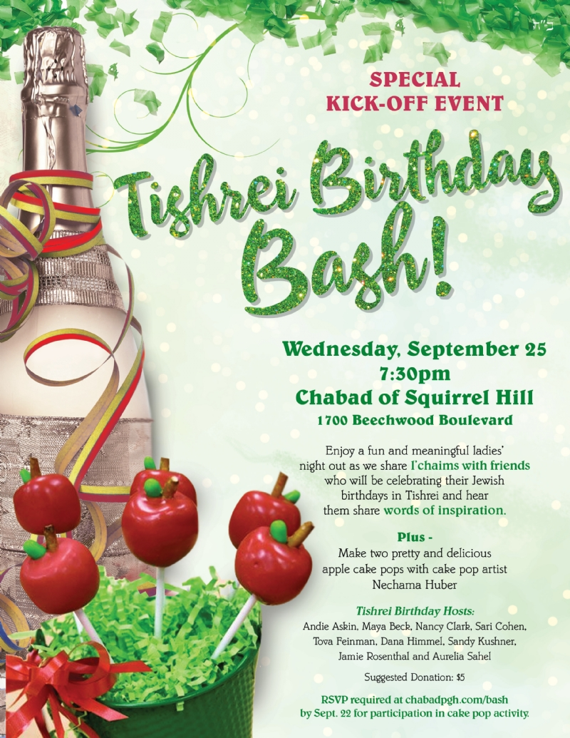 Teshrei_Birthday.jpg