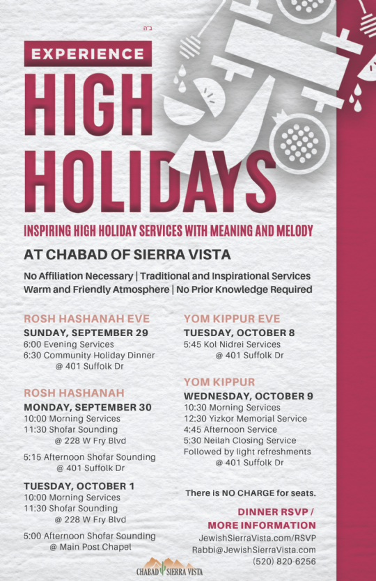 High Holiday Schedule.png