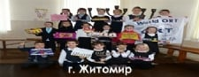 КНОПКА Житомир.jpg