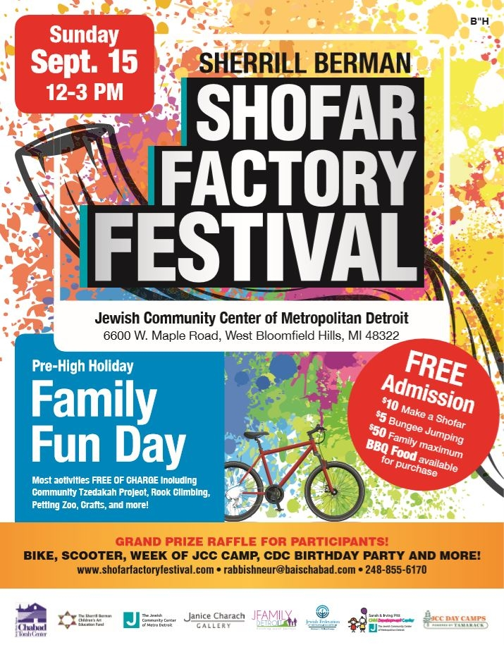 shofar factory 2019 fed.JPG
