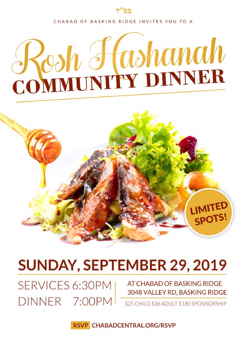 Rosh Hashanah Dinner 19 flyer.png