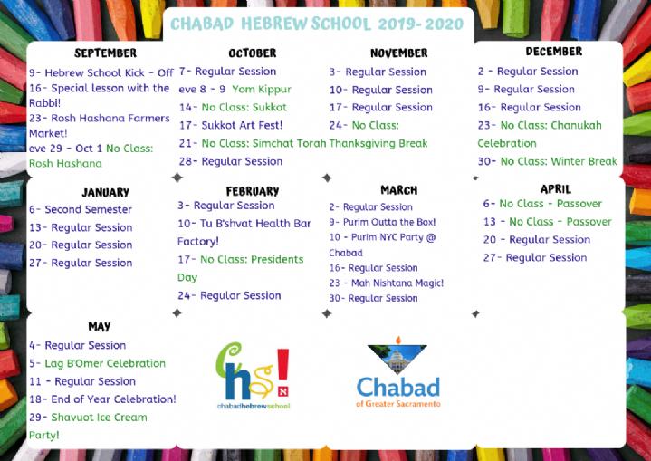 CHS Calendar 2019.20.png