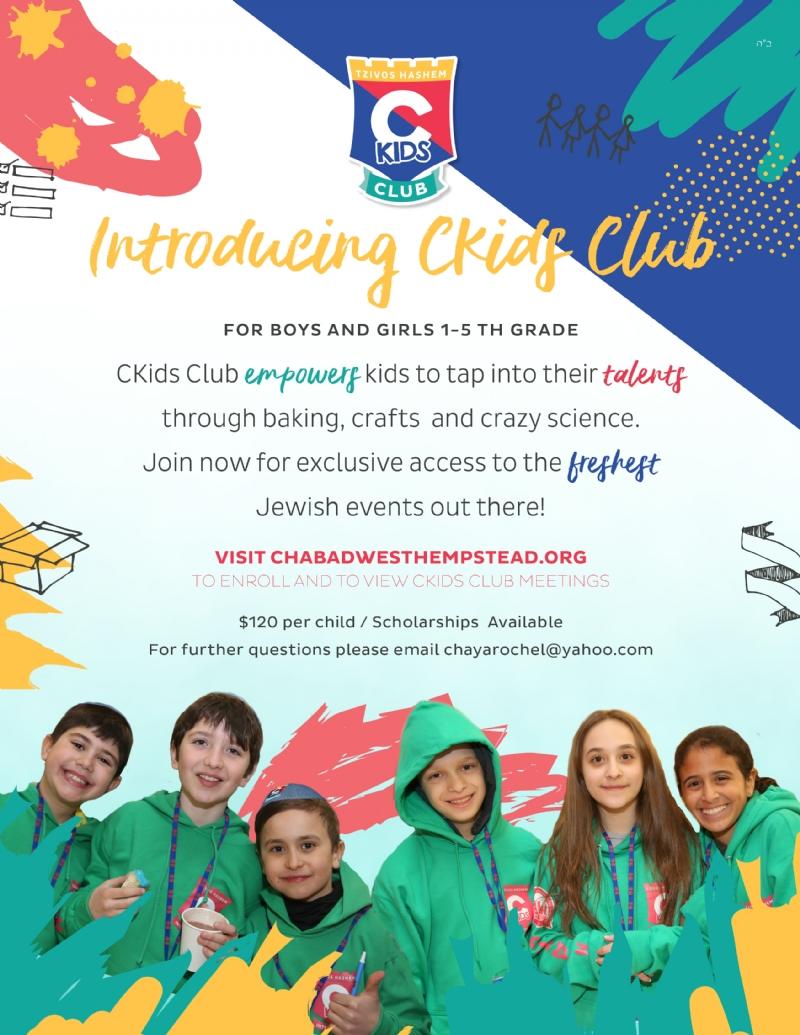 Join Clubs 2 (1).jpg