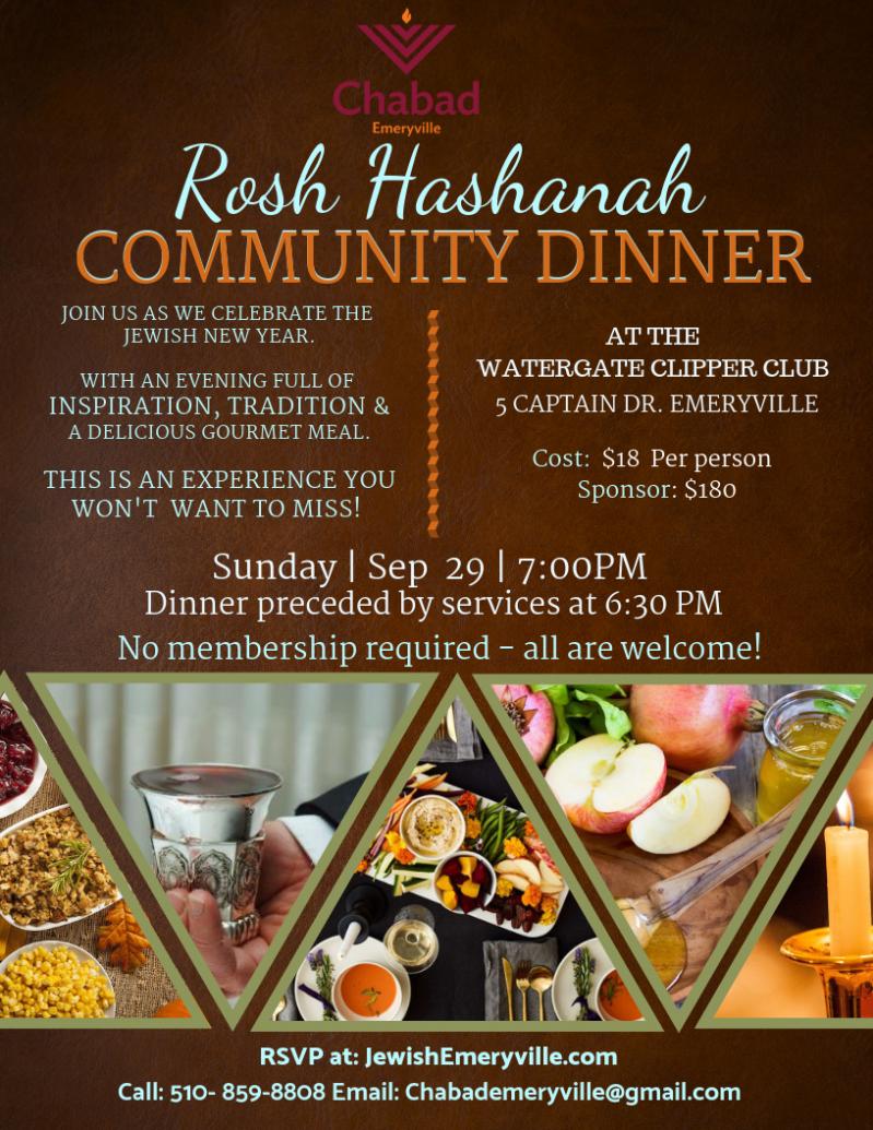 Copy of Copy of Rosh Hashana Dinner1.png