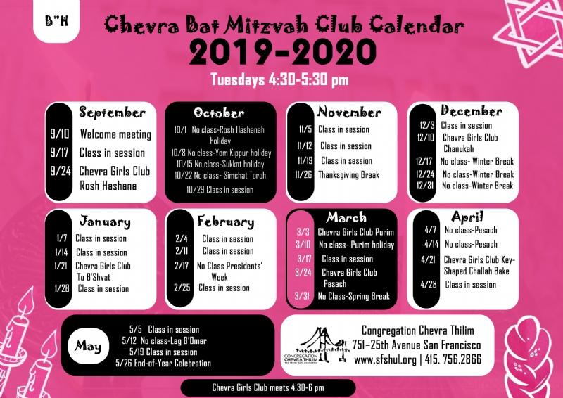 2019-2020 BM Club calendar.JPG