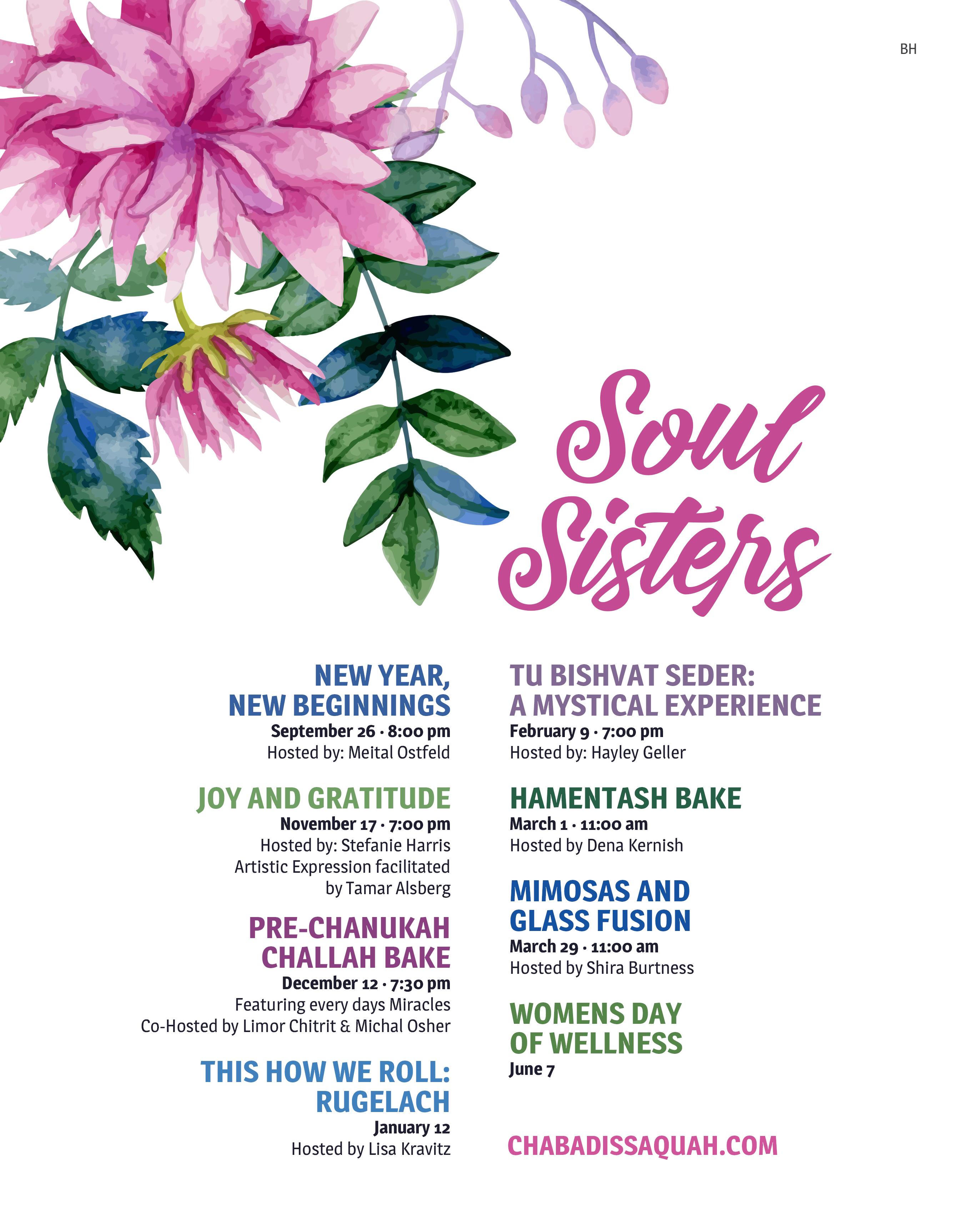 Soul Sisters 5780.jpg