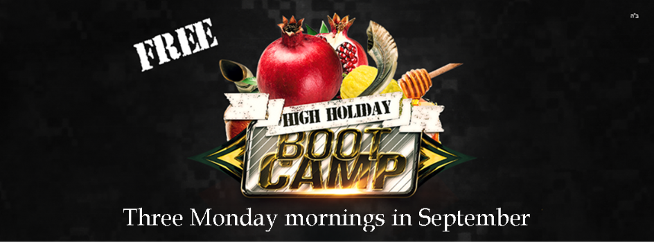 HH Bootcamp larger w-dates.png