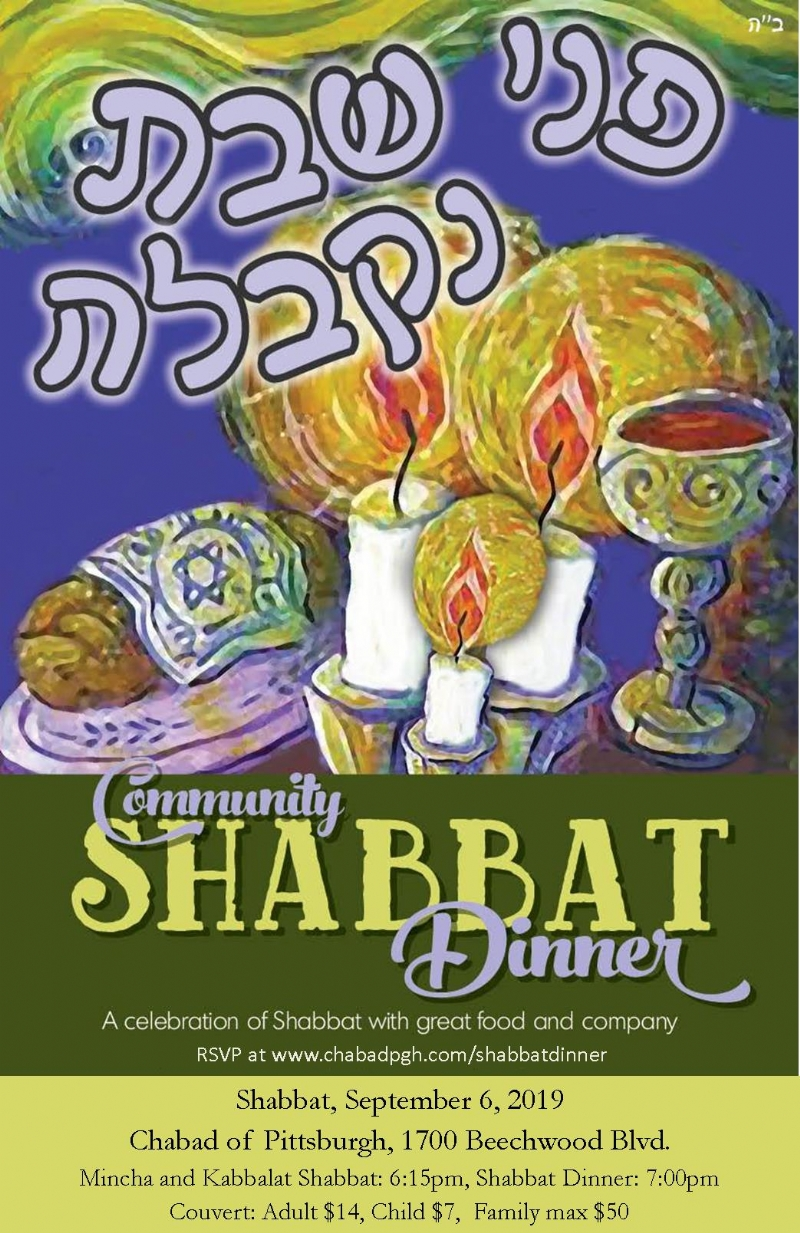 shabbad dinner sep 19.jpg