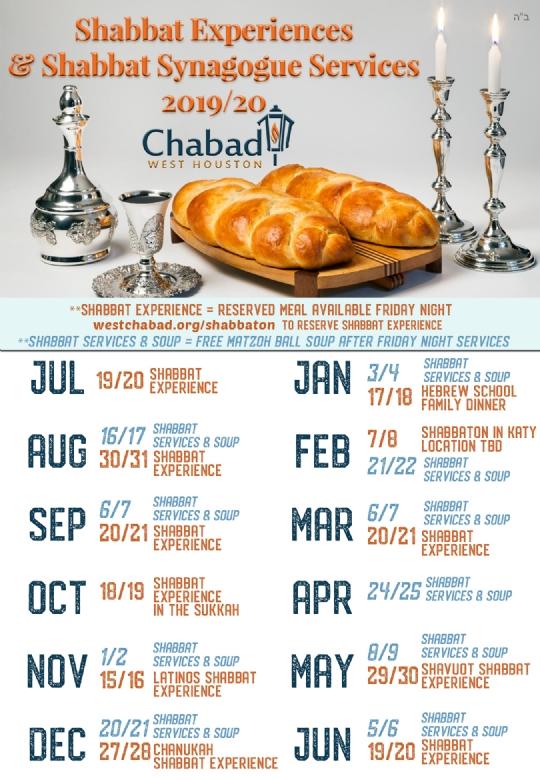 Shabbaton Calendar 2019 C.jpg
