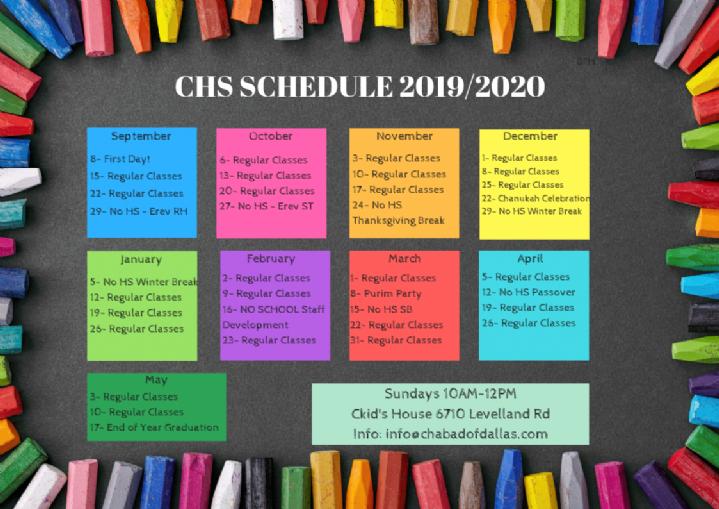 HEBREW SCHOOL CALENDAR 2019- 2020 (2).png