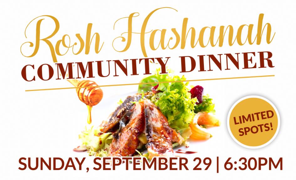 Rosh Hashanah Dinner 19 promo.png