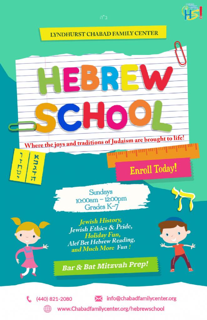 hebrew school flyer.png