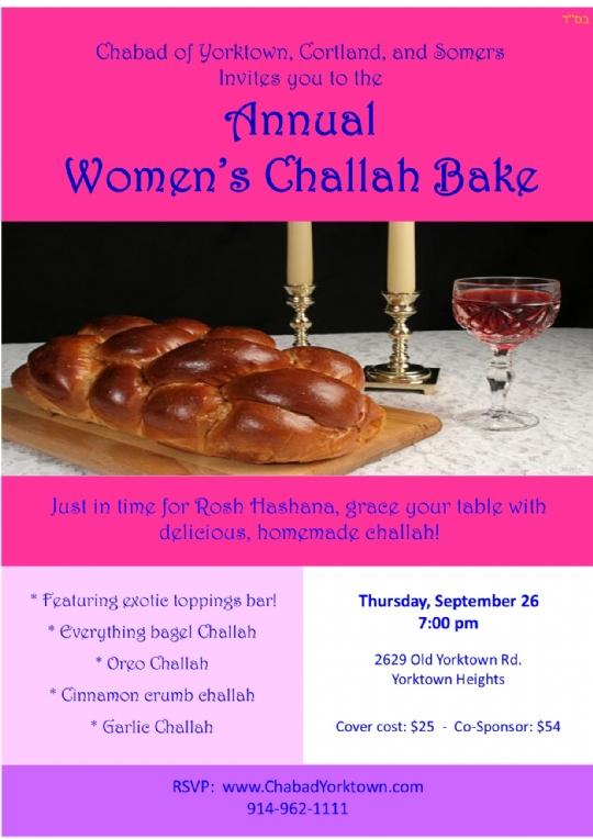 challah baking flier - RH 5780.jpg