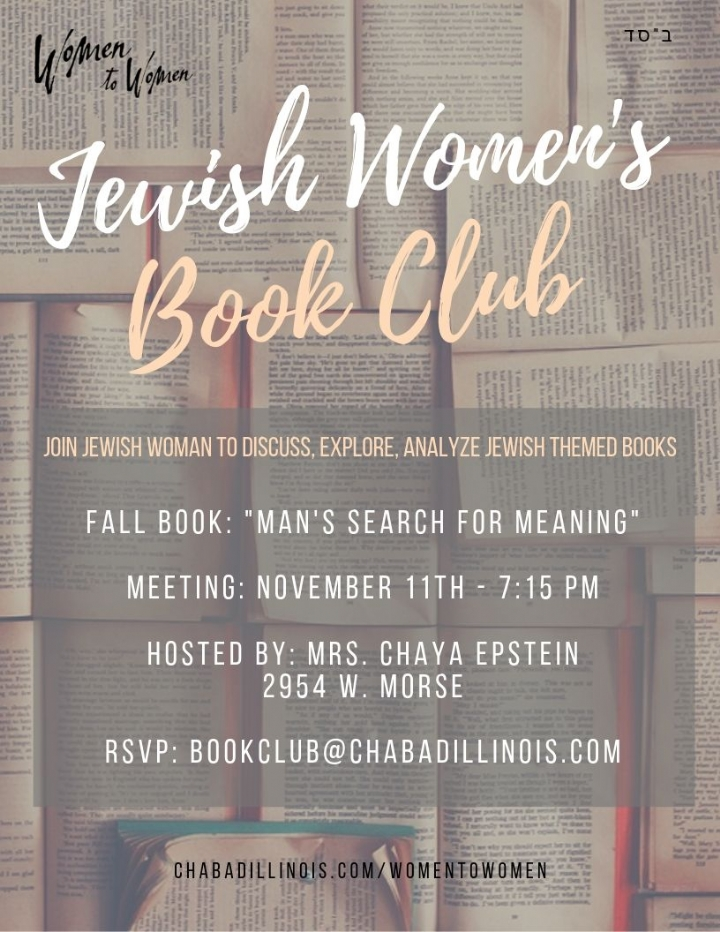 Jewish Women's Book Club.jpg