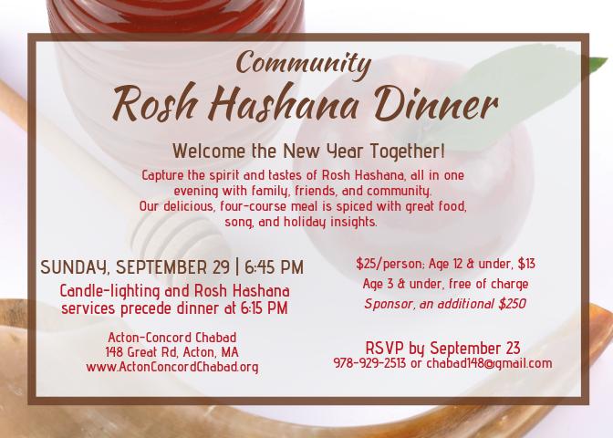 Rosh Hashana Dinner 5780.png