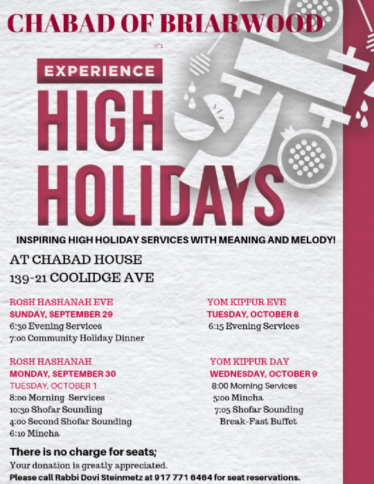HIGH HOLIDAY SERVICES.png