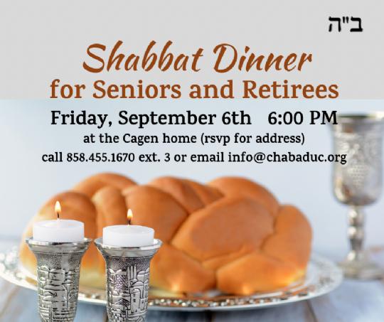 Shabbat Dinner for Seniors and Retirees.png