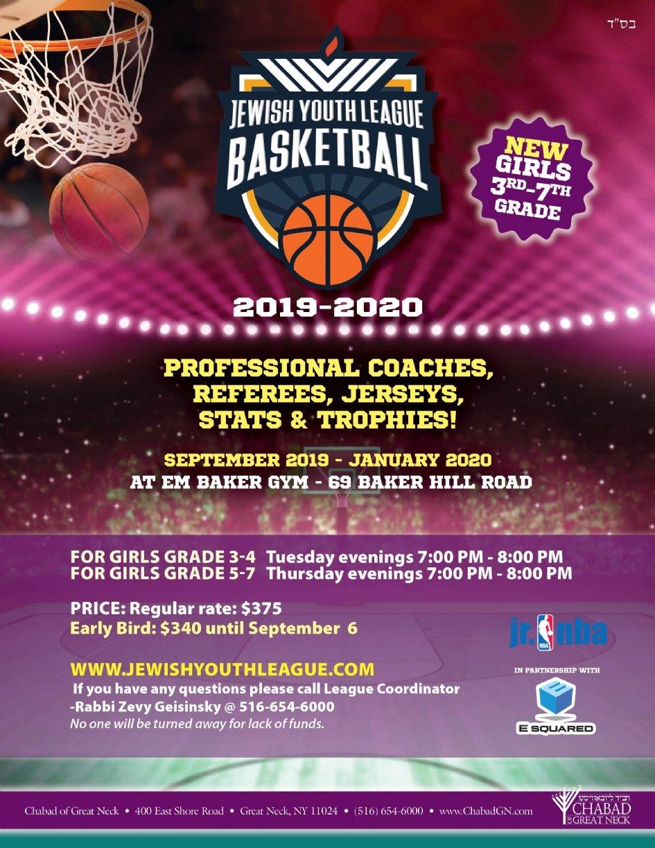 basketball league 2019 flyer2.jpg
