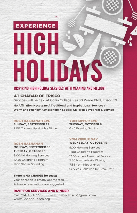 High Holidays 2 - Flyer.jpg