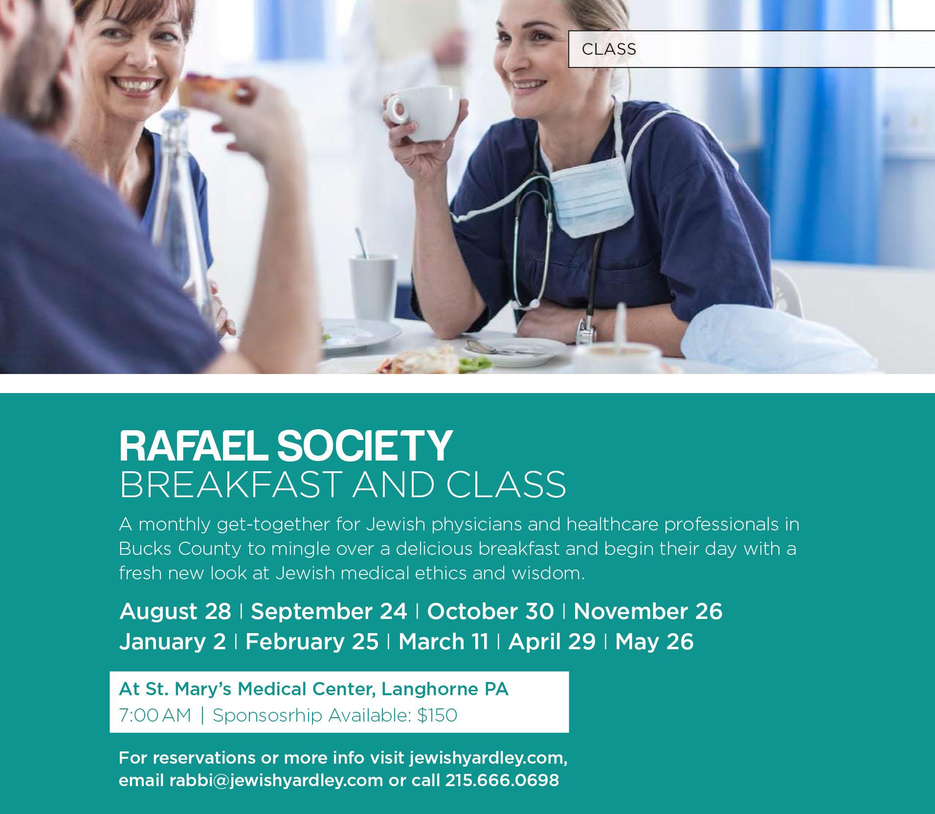 Rafael Society: Breakfast and Class