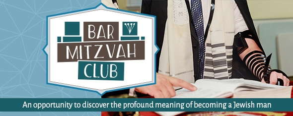 Bar-Mitzvah-Club_Banner (1).jpg
