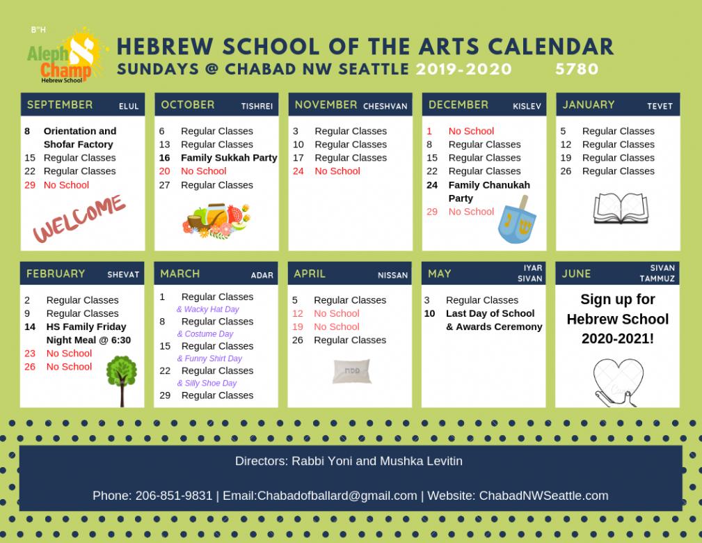 Copy of Copy of ACHS Calendar 2019-2020.png
