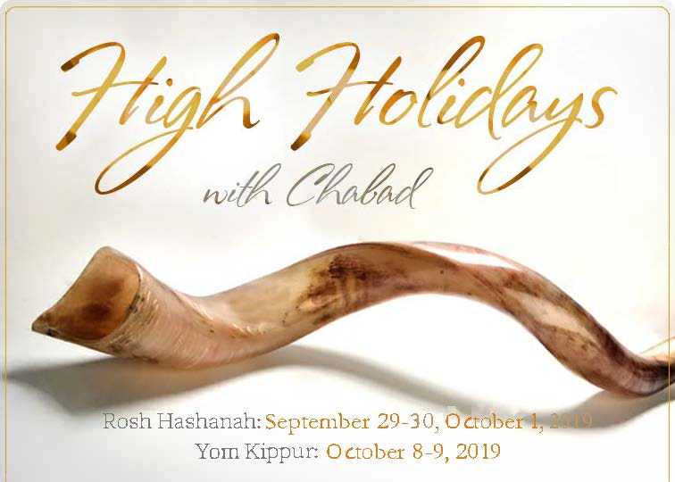 High Holiday lg banner.jpg