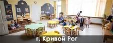 КНОПКА Кривой Рог.jpg