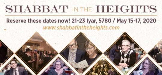 ShabbatHeights.jpg