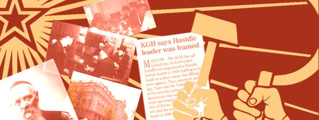 August 2019: The KGB's Belated Apology for the Persecution and Death of the Rebbe's Father