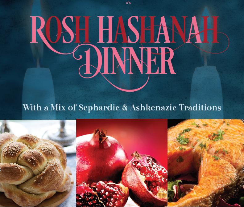 Rosh Hashana.png