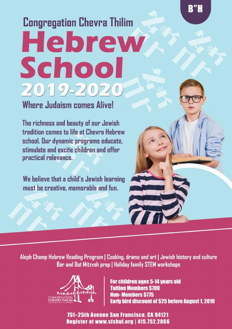 2019-2020 Hebrew School.JPG