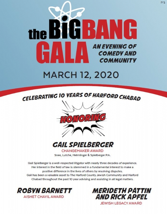 big-bang-gala-HarfordChabad.JPG