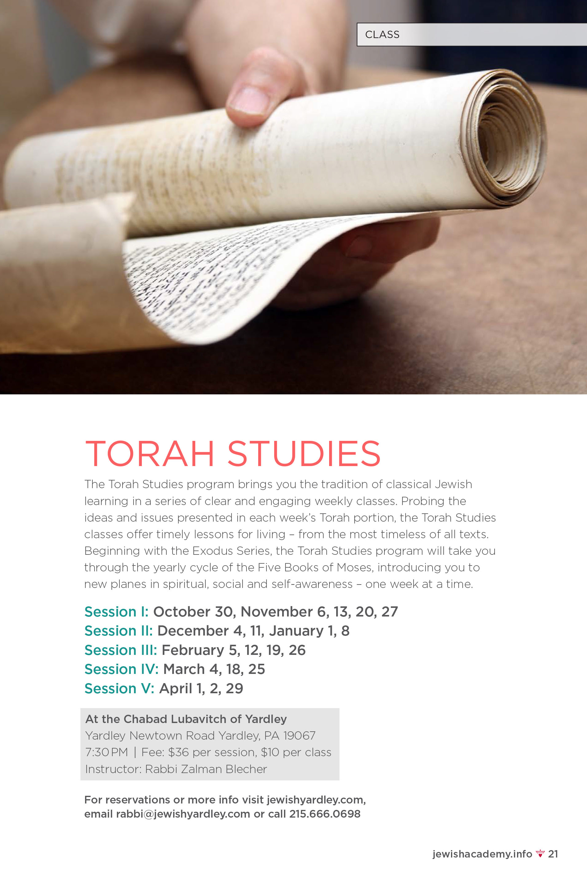Torah Studies by Rabbi Zalman Blecher