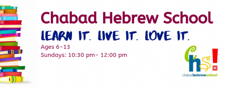 Chabad Hebrew School.png