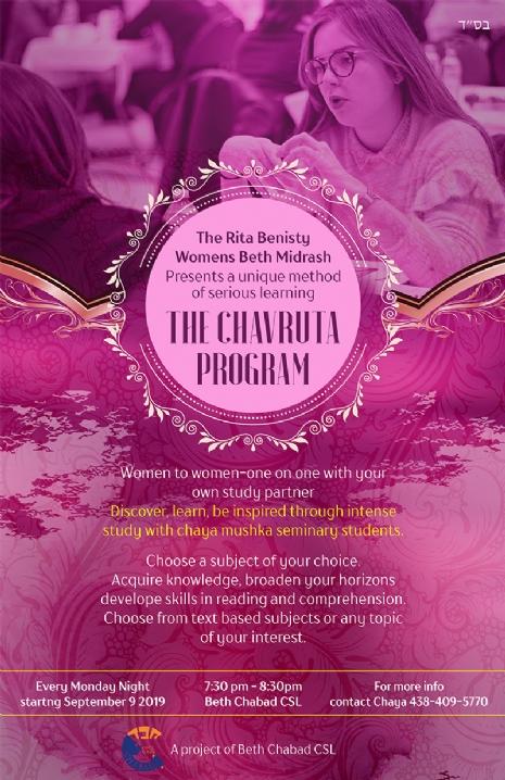 CSL_Women-Chavruta.jpg