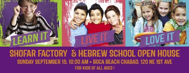 hebrew school web ad.jpg