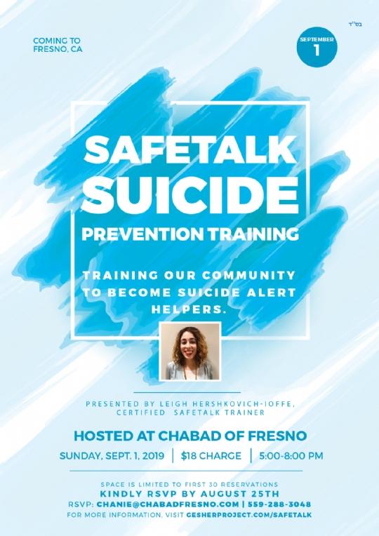 suicide-prevention-talk.jpg