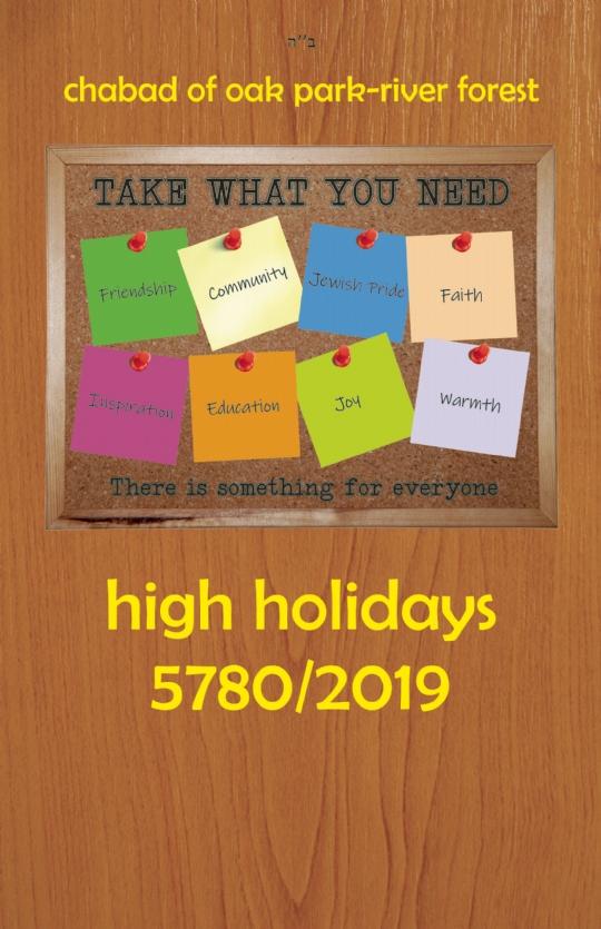 High Holidays 5780 Main.jpg