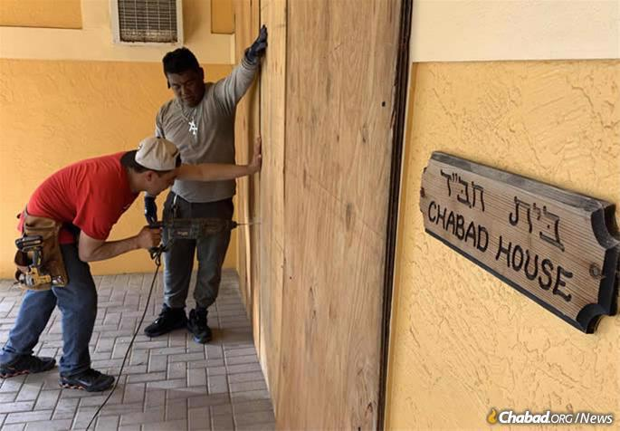Protecting the Chabad House in Boca Raton, Fla.