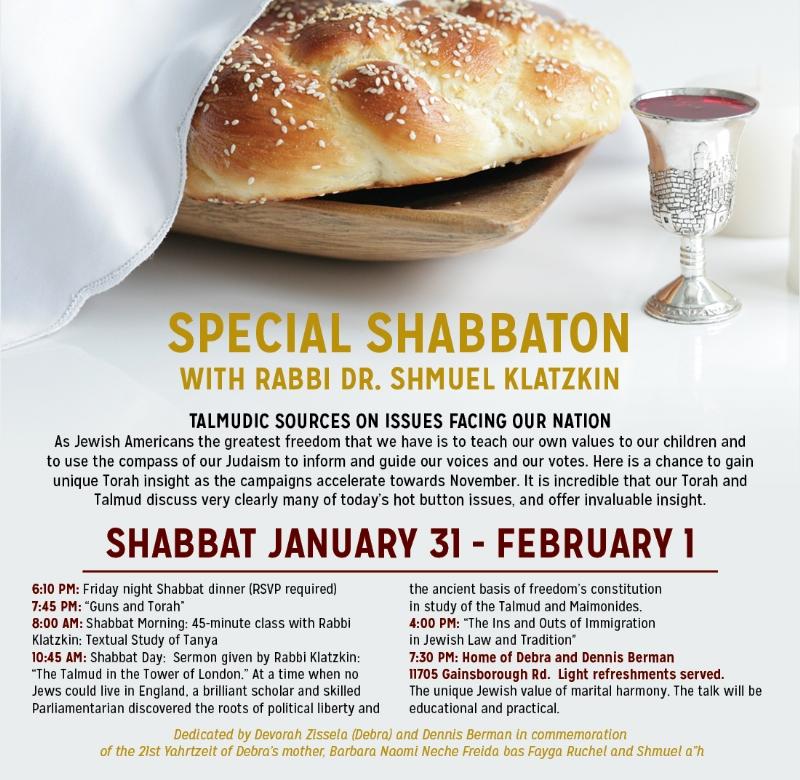 Shabbaton.jpg