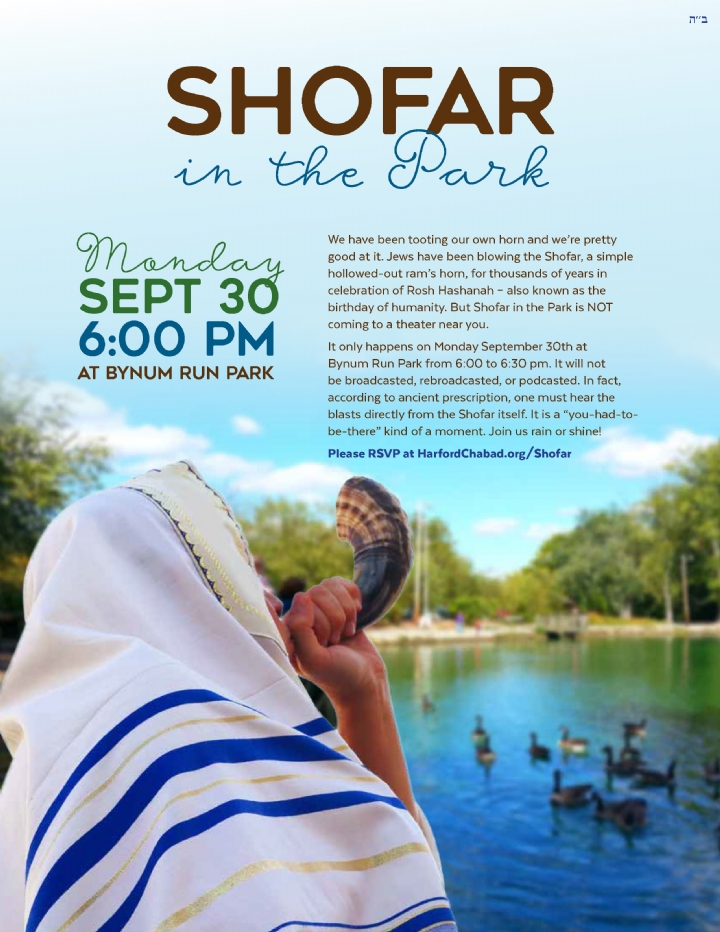 """We have been tooting our own horn and we are pretty good at it. Jews have been blowing the Shofar, a simple hollowed-out ram's horn, for thousands of years in celebration of Rosh Hashanah – also known as the birthday of humanity. But Shofar in the Park is NOT coming to a theater near you. It only happens on Monday September 30th at Bynum Run Park from 6:00 to 6:30 pm. It will not be broadcasted, rebroadcasted, or podcasted. In fact, according to ancient prescription, one must hear the blasts directly from the Shofar itself. It is a """"you-had-to-be-there"""" kind of a moment, join us rain or shine"""